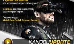 Kanobu.Update (03.09.12)