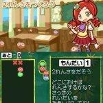 Скриншот Puyo Puyo!! 20th Anniversary – Изображение 7
