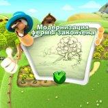 Скриншот Ферма Зеленая Долина – Изображение 3