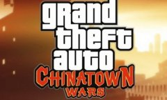 Grand Theft Auto: Chinatown Wars. Геймплей