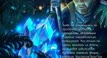 Туман Войны - обзор необычной мобильной социалки - Изображение 4