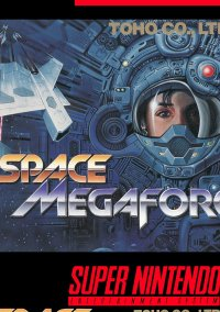 Обложка Space Megaforce