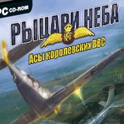 Обложка Battle of Europe: Royal Air Forces