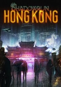 Обложка Shadowrun: Hong Kong