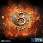 Восьмой день
