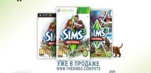 The Sims 3: Питомцы . Видео #4