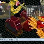 Скриншот Disgaea 4: A Promise Unforgotten – Изображение 274