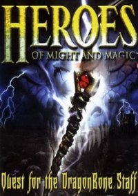 Обложка Heroes of Might and Magic: Quest for the Dragon Bone Staff