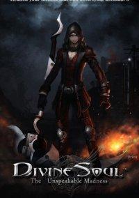 Обложка Divine Souls Online
