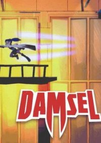 Обложка Damsel