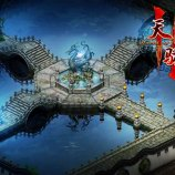 Скриншот World of Qin 2