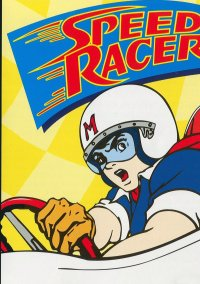 Обложка Speed Racer