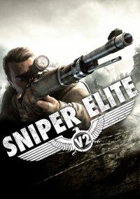 Обложка Sniper Elite V2