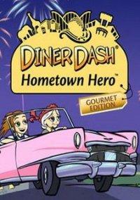 Обложка Diner Dash: Hometown Hero