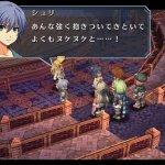 Скриншот Legend of Heroes: Ao no Kiseki Evolution – Изображение 2