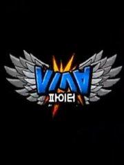 Обложка VIVA Fighter