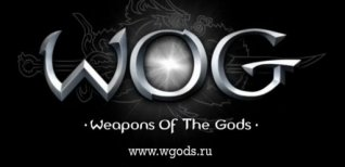 Weapons of the Gods. Видео #2