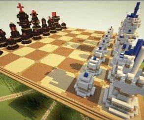 Шахматы стали популярным киберспортом