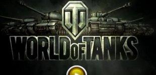 World of Tanks. Видео #1