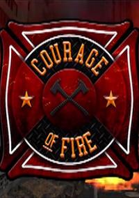 Courage of Fire – фото обложки игры