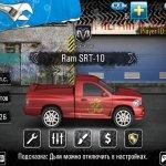 Скриншот Drag Racing 4x4 – Изображение 4