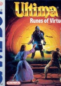 Обложка Ultima: Runes of Virtue