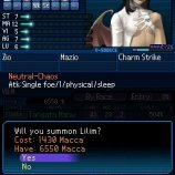 Скриншот Shin Megami Tensei: Strange Journey