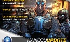 Kanobu.Update (16.07.12)