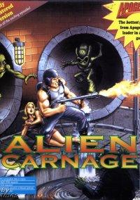 Обложка Alien Carnage