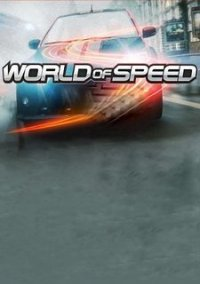 Обложка World of Speed