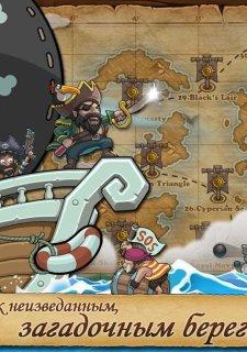 Rage of the Seven Seas