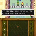 Скриншот The Legend of Zelda: Four Swords – Изображение 8