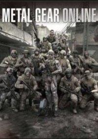 Обложка Metal Gear