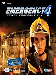 Emergency 4: Global Fighters for Life