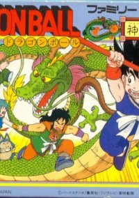 Обложка Dragon Ball: Shenlong no Nazo