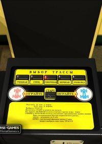 Обложка Советские игровые автоматы
