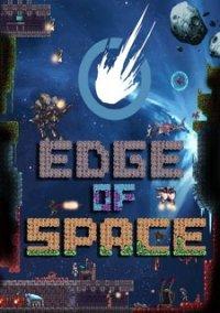Обложка Edge of Space