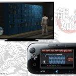 Скриншот Yakuza HD Collection – Изображение 6
