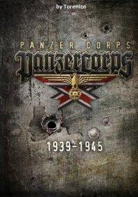Обложка Panzer Corps