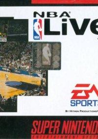 Обложка NBA Live '96