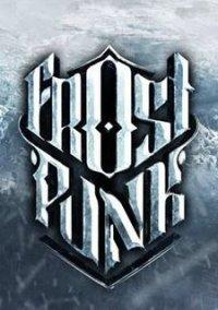 Обложка Frostpunk