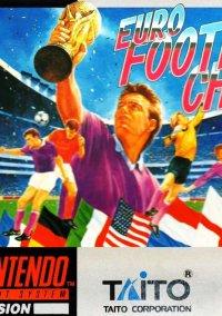 Обложка European Football Champ