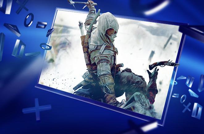 «Гид PlayStation». Выпуск № 10