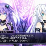 Скриншот Hyperdimension Neptunia Re; Birth 1 – Изображение 17