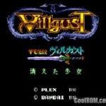 Скриншот Villigust – Изображение 1