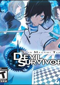 Обложка Shin Megami Tensei: Devil Survivor 2