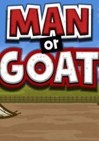 Обложка Man Or Goat