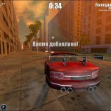 Скриншот Illegal Street Racing