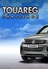 Обложка Volkswagen Touareg Challenge
