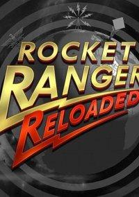 Обложка Rocket Ranger Reloaded